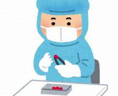 <組立・補助業務>測定器のスイッチの製造・補助