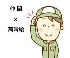 【派】月収25万円以上!!カンタン組立・部品準備/土日休み