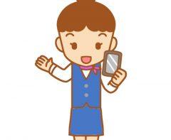 【正】auショップ!softbankショップ!Rakutenショップ!★大人気★